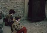 Сцена из фильма Филипп Траум (1989) Филипп Траум сцена 1