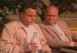 Сцена из фильма Я объявляю вам войну (1990) Я объявляю вам войну сцена 5