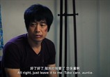 Сцена из фильма Боец кунг-фу / Gong Fu Zhan Dou Ji (2013) Боец кунг-фу сцена 4