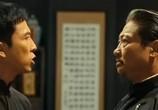 Сцена из фильма Ип Ман 2 / Ip Man 2 (2010) Ип Ман 2 сцена 4