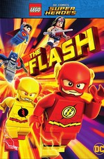 Лего: Флэш / Lego DC Comics Super Heroes: The Flash (2018)