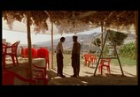 Сцена из фильма Нулевой километр / Kilomètre zéro (2005) Нулевой километр сцена 3