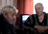 Сцена из фильма Каунасский блюз / Kauno Bliuzas (2004)