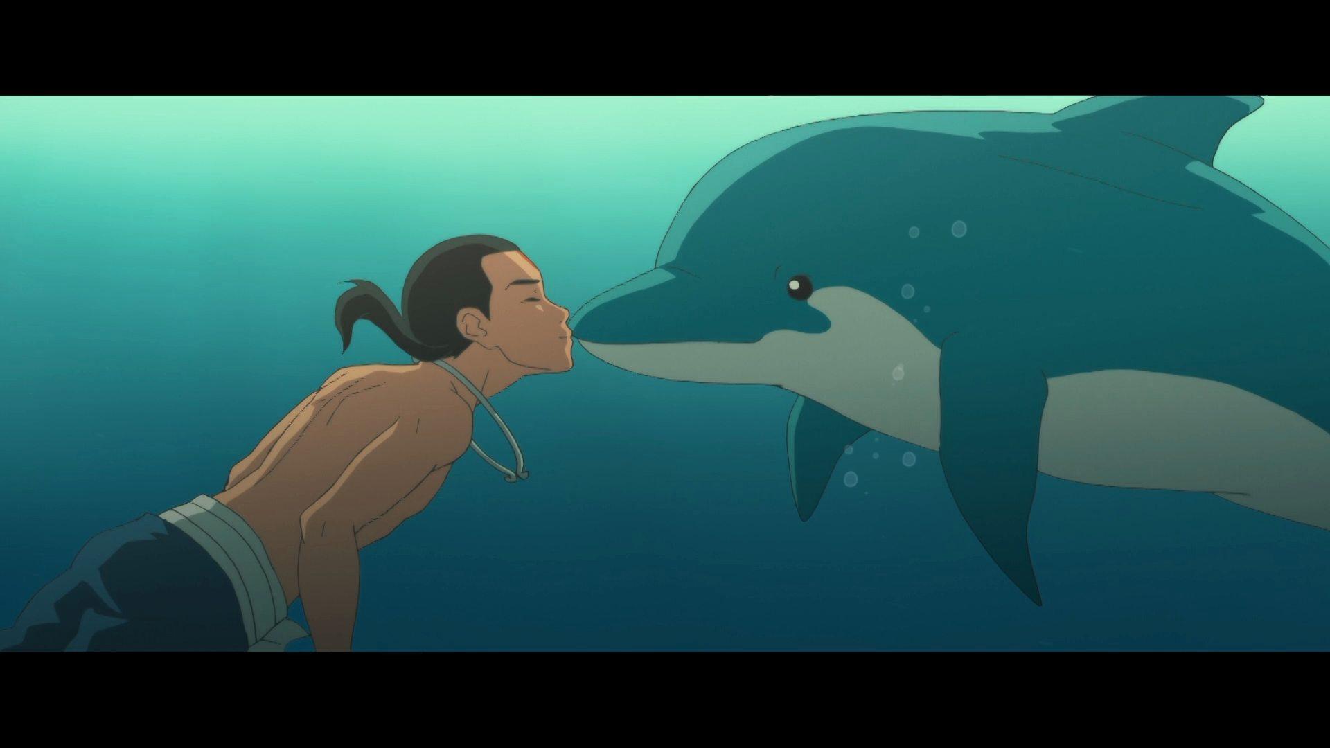 По ту сторону океана / Большая рыба и Бегония