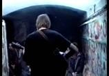 Сцена из фильма Выход - Врубись. Концертные записи 90-х годов (2006) Выход - Врубись. Концертные записи 90-х годов сцена 10