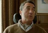 Сцена из фильма 1+1 / Intouchables (2011) Неприкасаемые сцена 2