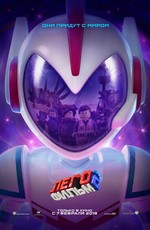 Лего Фильм 2 / The Lego Movie 2: The Second Part (2019)