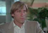 Сцена из фильма Невезучие / La Chevre (1981)