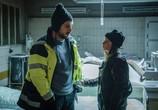 Фильм Звонок мертвецу / Abgeschnitten  (2019) - cцена 3