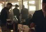 Сцена из фильма Острые козырьки / Peaky Blinders (2013) Заточенные кепки сцена 2
