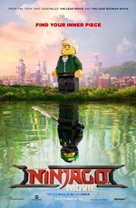 Лего Фильм: Ниндзяго / The Lego Ninjago Movie (2017)