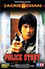 Полицейская история / Ging chat goo si (1985)