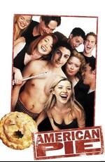 Американский Пирог / American Pie (2000)