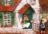 Сцена из фильма Малыш и Карлсон. Сборник мультфильмов (1957) Малыш и Карлсон. Сборник мультфильмов сцена 3
