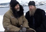 Сцена из фильма Остров. (2006) Остров