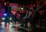 Сцена из фильма Час пик / Rush Hour (2016)