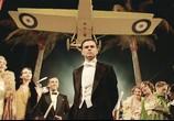 Сцена из фильма Авиатор / The Aviator (2005) Авиатор сцена 12