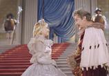 Сцена из фильма Золушка (1947)