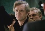 Сцена из фильма Гараж (1980) Гараж сцена 27
