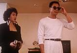 Сцена из фильма Городская Война / Yi dan hong chun (1988) Городская Война сцена 3