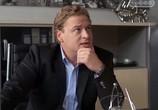 Сцена из фильма Мужчина во мне (2011) Мужчина во мне сцена 3