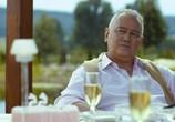 Сцена из фильма Многоженец / Poligamy (2009) Многоженец сцена 3