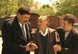 Сцена из фильма Вокзал (2003)