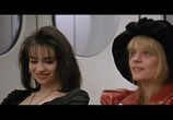 Сцена из фильма Прекрасная история / La belle histoire (1992) Прекрасная история сцена 8