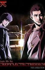 Сверхъестественное / Supernatural: The Animation (2011)