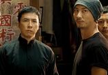 Сцена из фильма Ип Ман 2 / Ip Man 2 (2010)