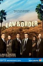 Закон и порядок: Лос-Анджелес / Law & Order: Los Angeles (2011)