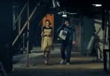 Сцена из фильма Поиски улик (2014)