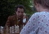 Сцена из фильма Грести по ветру / Remando al viento (1988) Грести по ветру сцена 11