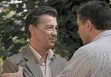 Сцена из фильма Дом с лилиями (2014) Дом с лилиями сцена 4