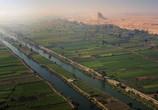 Сцена из фильма Египет с высоты птичьего полета / Egypt From Above (2019) Египет с высоты птичьего полета сцена 10