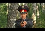 Сцена из фильма Шпионские игры (2004) Шпионские игры сцена 5