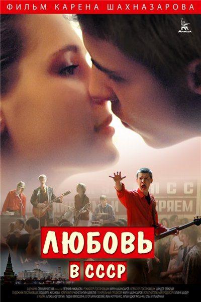 Фильм любовь и дружба (2016) скачать торрент в хорошем качестве hd.