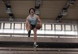 Сцена из фильма Движение вверх (2017)