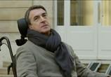 Сцена из фильма 1+1 / Intouchables (2011) Неприкасаемые сцена 1