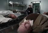 Сцена из фильма Полиция Чикаго / Chicago PD (2014)