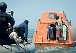 Сцена из фильма Капитан Филлипс / Captain Phillips (2013)