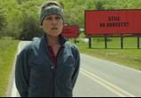 Сцена из фильма Три билборда на границе Эббинга, Миссури / Three Billboards Outside Ebbing, Missouri (2018)