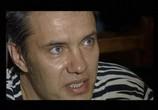 Сцена из фильма Телевизор - Мегамизантроп (2014) Телевизор - Мегамизантроп сцена 6