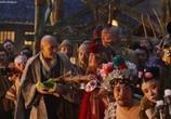 Сцена из фильма Путешествие на Запад: Демоны / Xi you fu yao pian (2017) Путешествие на Запад: Демоны сцена 3