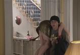 Сериал Молокососы / Skins (2007) - cцена 8