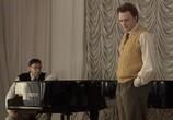 Сцена из фильма Утёсов. Песня длинною в жизнь (2006)