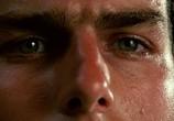 Сцена из фильма Лучший стрелок / Top Gun (1986) Лучший стрелок сцена 5