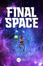 Край Космоса: Пилот / Final Space: Pilot (2016)