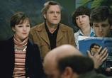 Сцена из фильма Гараж (1980) Гараж сцена 20