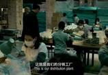 Сцена из фильма Экстраординарная миссия / Feifan renwu (2017) Экстраординарная миссия сцена 1